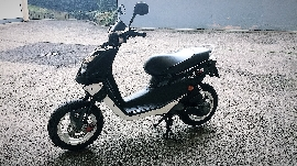 Scooter occasion : PEUGEOT TKR 50