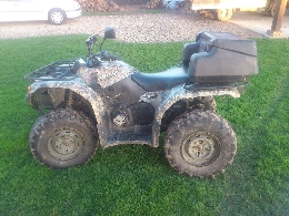 Quad occasion : YAMAHA Kodiak 450 4x4 IRS CAMO