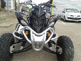 Quad occasion : YAMAHA YFM 700 R Raptor gold black