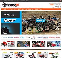 Concessionnaires moto ycf garages moto ycf magasins moto ycf for Garage suzuki moselle